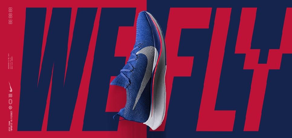 online store d6a80 777c1 Nike. Vaporfly 4%. Nike Leichtathletik Spikes. Nike. Zoom Superfly Elite