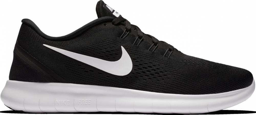 Rn Nike